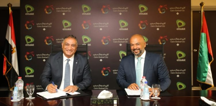 Cairo Festival City to Offer Triple Play Services Early 2020