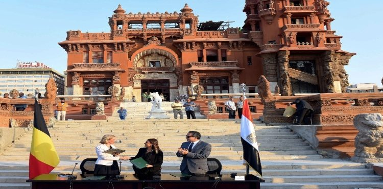Egypt Secures EGP 16 mn Belgian Grant for Baron Palace