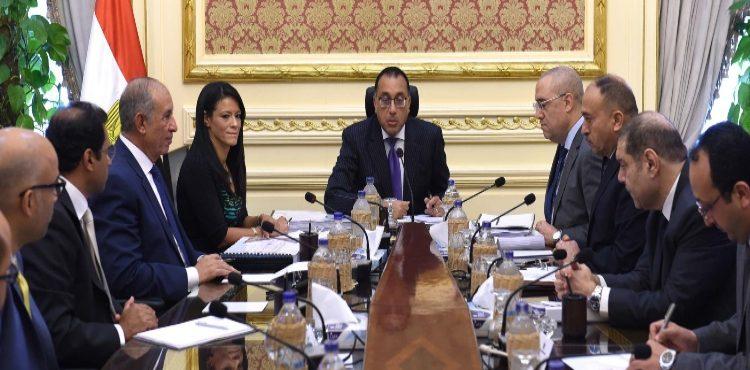 Phase I of Hurghada Development Plan Done