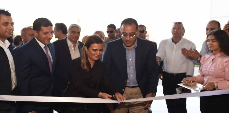 PM Opens New Investor Service Center in Minya