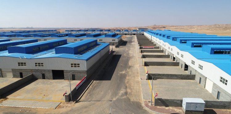 Over 1,000 Factories Underway in 10th of Ramadan City