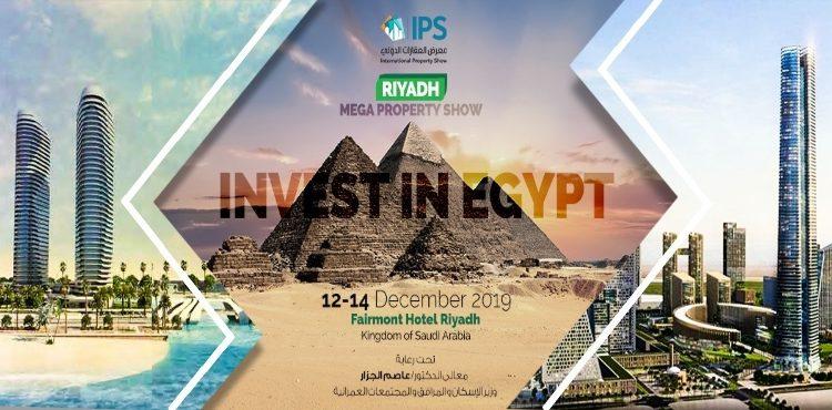 IPS Riyadh to Host 16 Egyptian Developers Next December