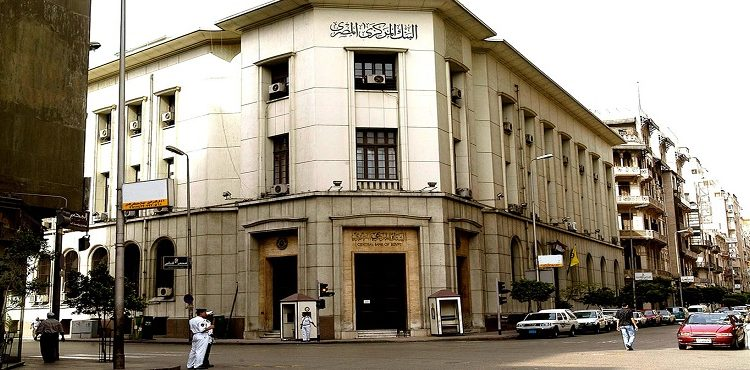 CBE Raises Tourism Financing Package to EGP 50 bn