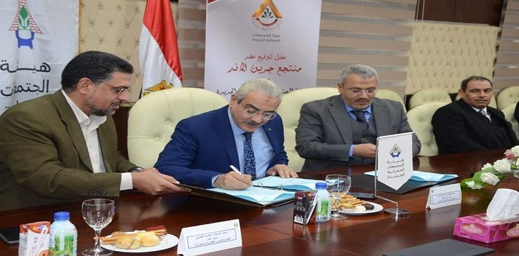 NUCA, Al Manara Ink Deal for New Compound in West Cairo