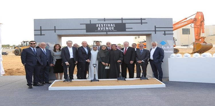 Al-Futtaim Breaks Ground on EGP 2 bn Festival Avenue