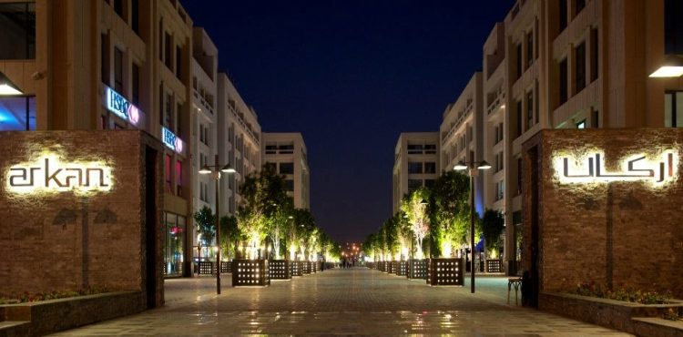 Arkan's Expansion Works to Conclude in Q1 2020: Savills