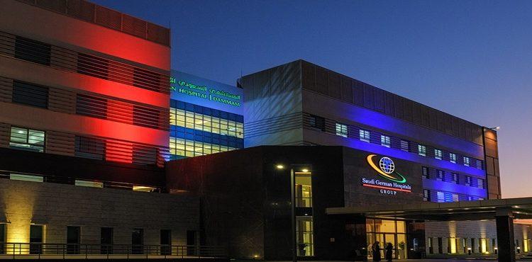 Saudi German Hospitals Opens New Facility in Dammam ...