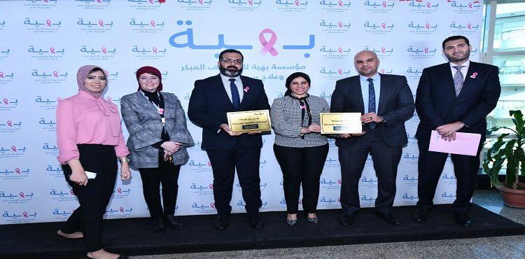 Mostakbal City Supports Baheya Foundation