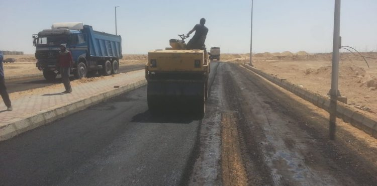 Infrastructure Projects Are In Progress At New Minya