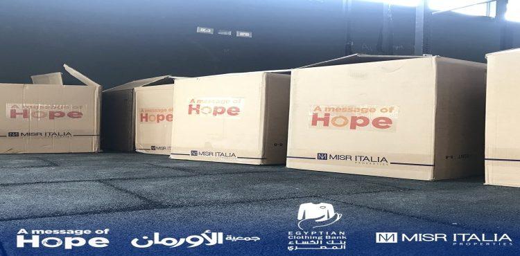 «مصر إيطاليا» تطلق مبادرة «رسالة أمل» للتبرع لمواجهة تداعيات تفشي فيروس «كوفيد-19»