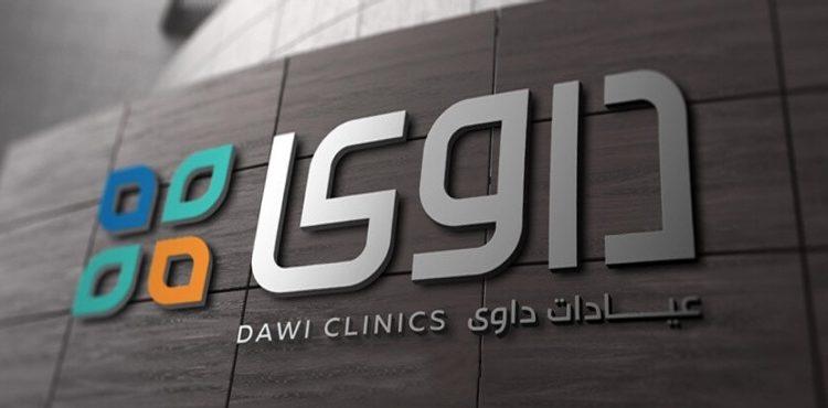 Dawi Clinics Sets Foot in Nile Delta