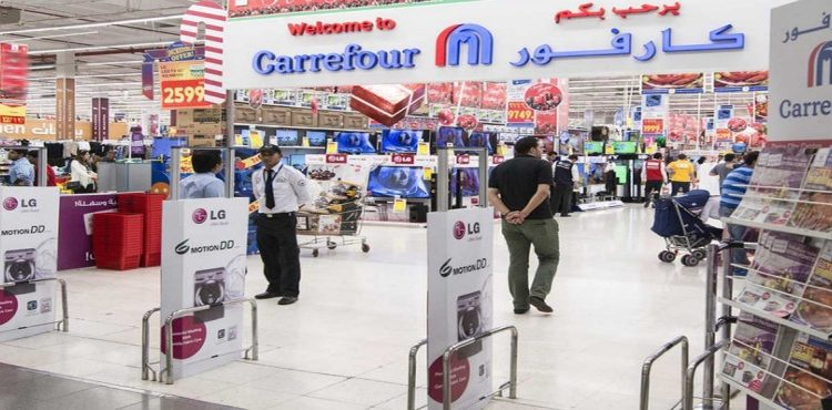 Carrefour Unveils New Stores to Expand Footprint in Egypt
