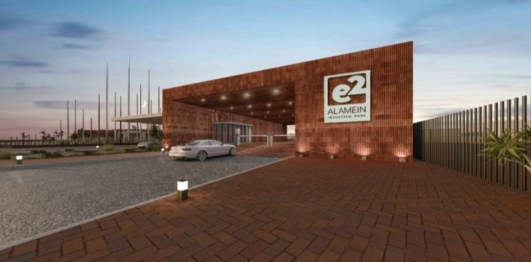 IDG Presents Egypt's 1st Eco-Sustainable Industrial Park