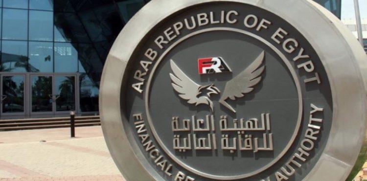 Egypt's Mortgage Funding Down 84.2% in April: FRA