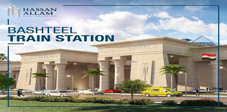 Hassan Allam to Construct New Railway Station in Giza