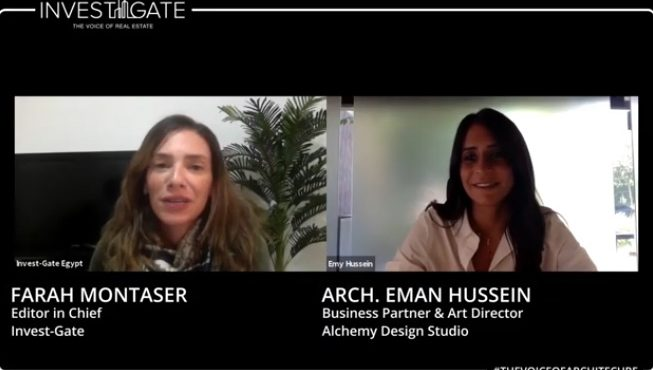 #TheVoiceOfArchitecture | Interview with Eman Hussein - Business P ...