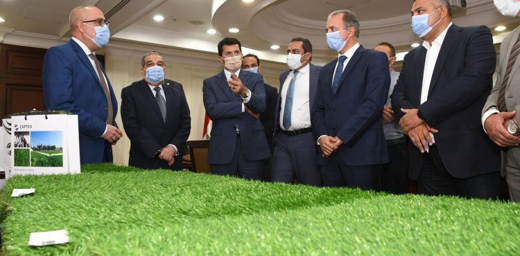 Gov't Reviews Using Artificial Turf in Landscaping Works in New Cities