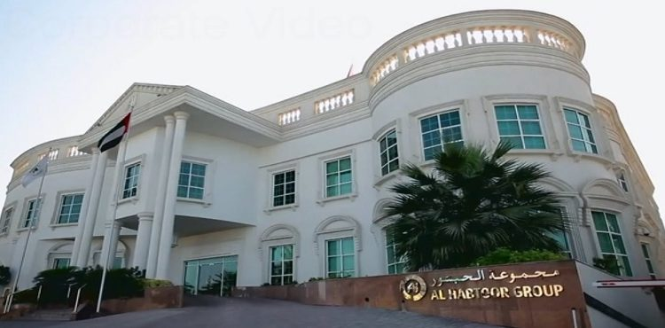 UAE's Al Habtoor Preps for New Office in Cairo