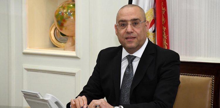 Gov't: Hadayek Al-Asemah Sees 29,496 New Housing Units