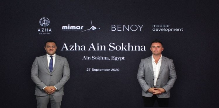 Madaar Assigns UK's Benoy to Design Downtown Azha