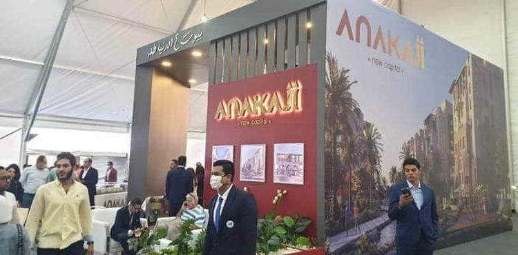 Aqar Masr Seals EGP 100 mn Cityscape Deals From NAC Project
