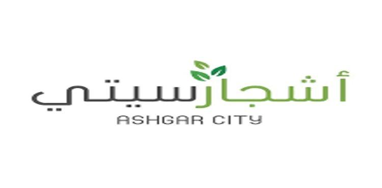 IGI Lists Homes at Ashghar City Under CBE Initiative