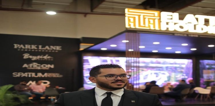 El Attal Markets 85% of NAC's Park Lane Project: Vice Chairman