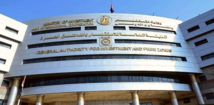«الاستثمار» تعلن طرح 225 مشروعاً بالمنطقة الاستثمارية بالصف