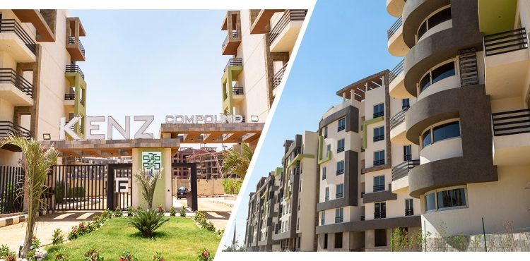First Group Sells 85% of West Cairo's Kenz Compound: CEO