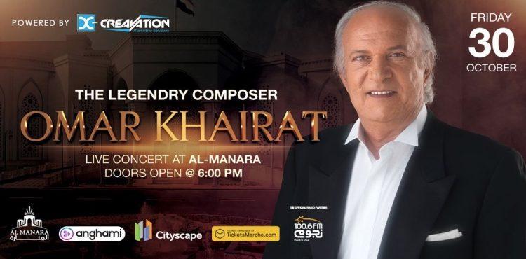 Cityscape Egypt Awards 8 Omar Khairat Concert Tickets