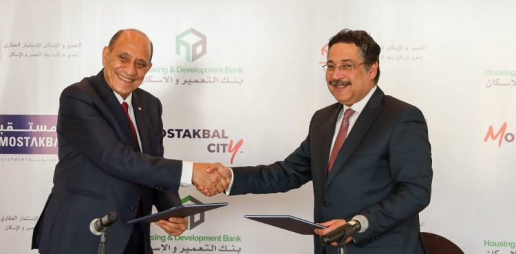 El Mostakbal, Development & Housing Sign Embark on a 30-acre- Project at Mostakbal City