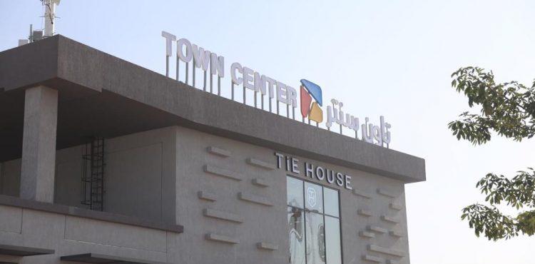 MARAKEZ Latest Development 'Town Center' Now Open
