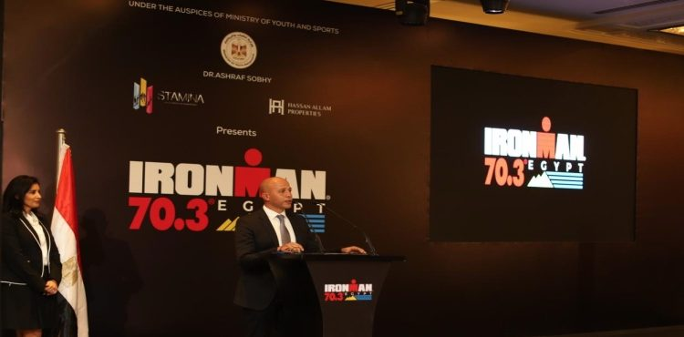 Hassan Allam Properties to Sponsor Egypt's 1st IRONMAN 70.3