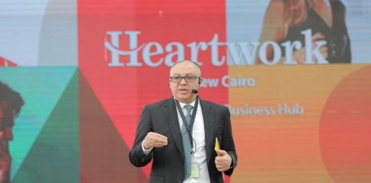 Mountain View to Get Started on Heartwork Project in Q1 2021: Chairman