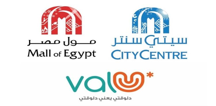 Majid Al Futtaim, valU to Jointly Present 'Buy-Now-Pay-Later' Services