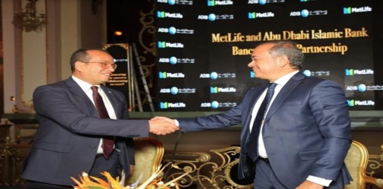 MetLife to Offer Insurance Solutions Through ADIB