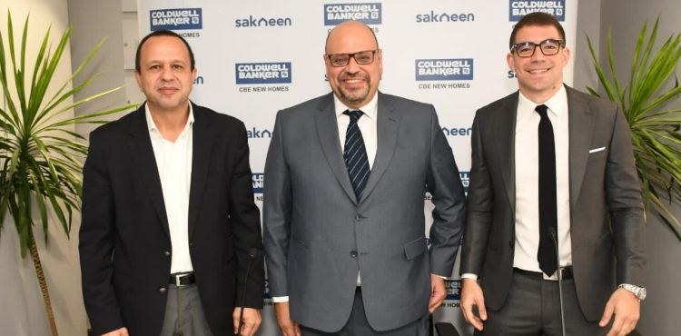 Coldwell Banker Egypt, Sakneen Announce Integrated Technology Solutions