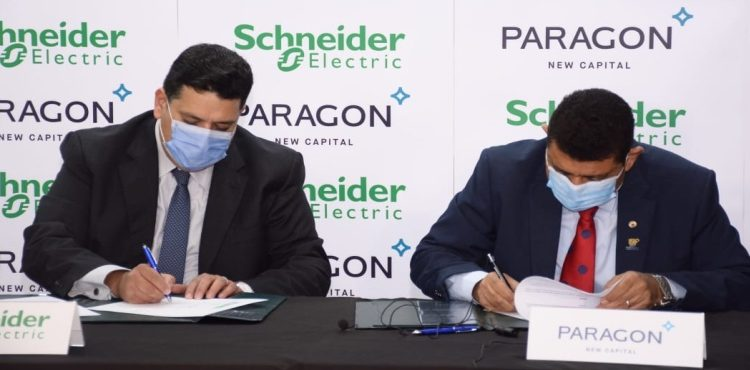 Builderia Signs Deals to Implement NAC's Paragon