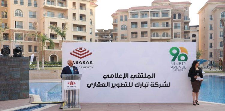 Tabarak Developments Delivers 100 Homes in New Cairo's 90 Avenue