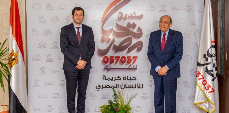 «المستقبل للتنمية» تدعم «تحيا مصر» بـ 7 ملايين جنيه لتوفير لقاح «كوفيد-19»