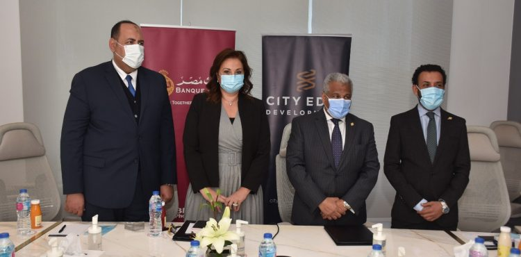 Banque Misr Partners with CED