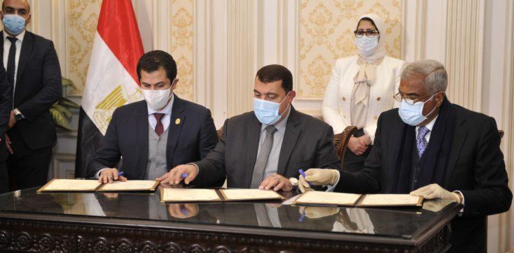 «طلعت مصطفى» تتحمل تكاليف لقاح فيروس «كوفيد-19» لـ 2 مليون مواطن