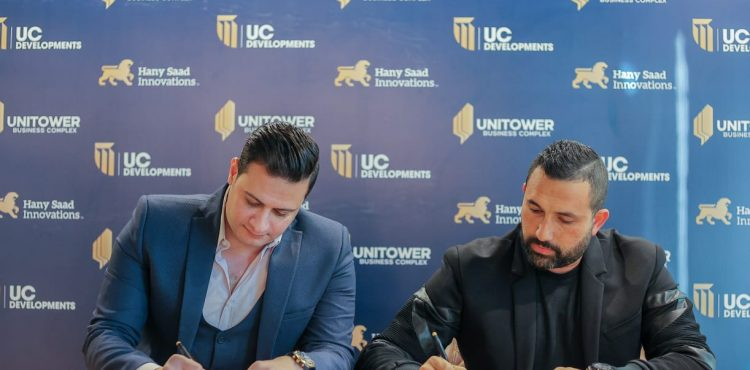 Hani Saad Named Consultant for Uni-Tower Capital by UC Real Estate Development