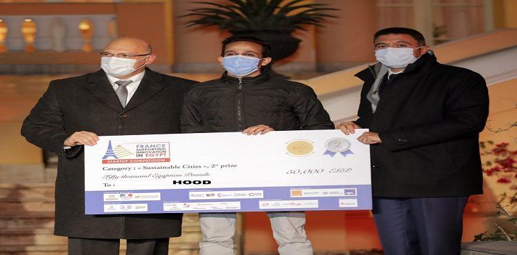 فوز 8 شركات مصرية ناشئة بالمسابقة الفرنسية المصرية