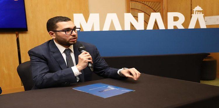 «المنارة للاستثمار» تطلق منتجع «بيلافينتو» بمدينة الجلالة