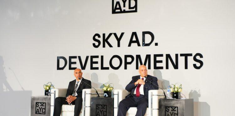 Sky Abu Dhabi Real Estate Development Lands in Egypt
