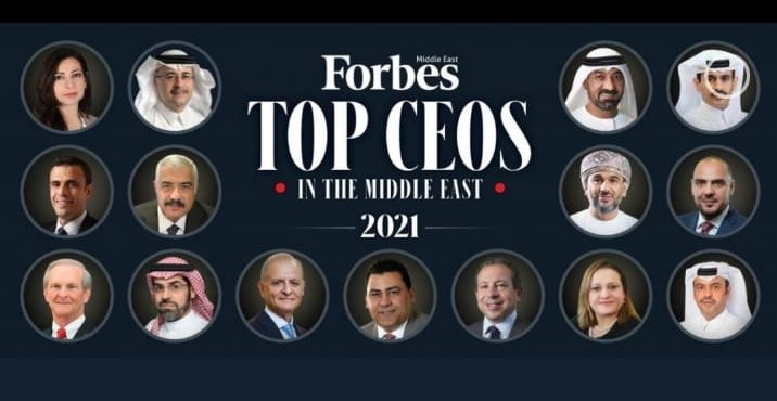 Forbes: Hisham Talaat Mostafa among Top CEOs in the Middle East