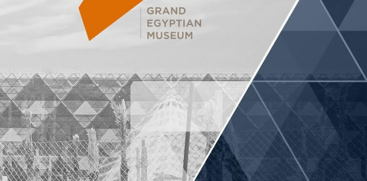 Hassan Allam Secures Contract at the Grand Egyptian Museum