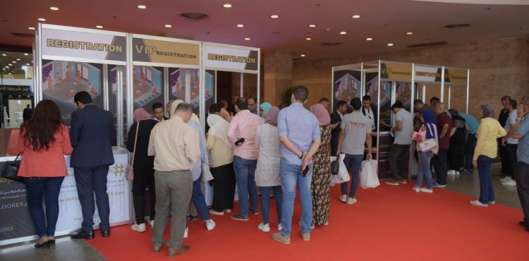 Second Round of Turnkey Expo Takes Place on June 17-20