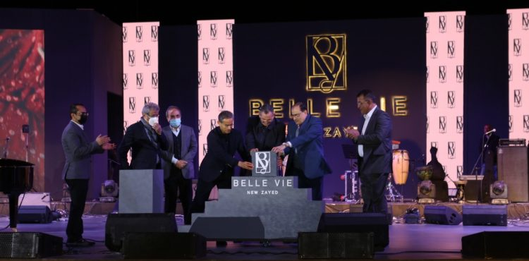 Emaar Misr Rolls Out First Phase of the Belle Vie Project